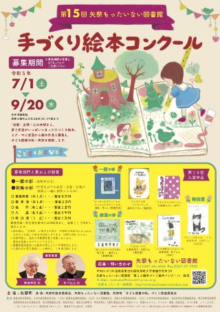 要項1 ダウンロード(PDF)